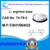 L- arginine base CAS 74-79-3
