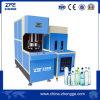 Semi Automatic Beverage Milk PP Pet Bottle Blowing Making Machine