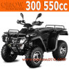Hot Selling EPA 300cc ATV 4X4