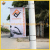 Street Light Pole Banner