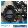 DK WAFER BUTTERFLY VALVE WITH HANDLE OR GEAR WORM BCT-DKD71X-3