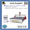 Wise Choice Professional High Qulaity Wood CNC Machine