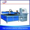 Kasry Highly Accurate Fine Plasma CNC Cutting Machine for Steel, Aluminum, Copper, etc