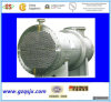 China New Industrial Tubular Heat Exchanger (ASME standard)
