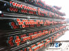 API 5ct Casing Pipe--7-3/4′′--Oilfield Service (API-5CT)