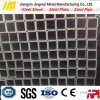 Chinese Suppliers Hollow Section, Square Pipe, Square Tube with Low Price