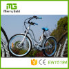 China Ebikes for Adult Woman Beach Cruiser Electric Beach Bicycle with 7 Speed