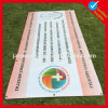 Outdoor Advertising Display Flag Banner