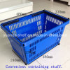 Convenient Store Customer Shopping Handle Plastic Basket