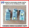 Kubota 688q/DC60 Hydraulic Pump
