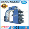 6 Colour Flexo. Printing Machine