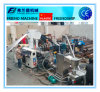 PE PP Plastic Film Pelletizing Machine Plastic Film Granulating Machine