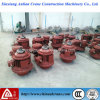 Electric Conical Rotor Explosion-Proof Lifting Motor