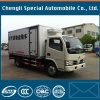 Factory 4tons to 5tons Dongfeng Brand Truck Refrigeration Units Truck
