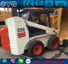 Used Bobcat S250 Backhoe Loader, Secondhand Skid Steer Loader