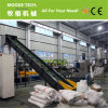 PE PP Waste Plastic film granulating pelletizing machine