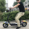 2017 New Design Cheap Electric Scooter with Factory Price