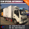 JAC 6ton 8ton Referigerator Cooling Van Reefer Container Truck
