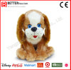 Stuffed Animal Plush Toy Dog for Baby/Kids