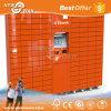 Standard Size Bank Locker / Deposit Locker / Safety Locker