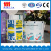 Coated Paper, Medical Use Aluminum Foil Paper
