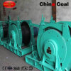 Hot Sale Jd Explosion-Proof Dispatching Winch.