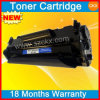 Laser Black Toner Cartridge for HP (Q2612X)