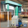 Professional China Supplier Paint Mixer