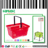 Supermarekt Grocery Shop Handle Plastic Shopping Basket