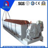 Fq Series Screwclassifier/Spiral Classifier for Ore Dressing Plant with Lowest Price