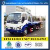 ISUZU 600P 120HP 4X2 Road Wrecker