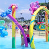 Water Game Heronsbill Spray (WS-008)