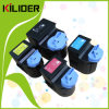 Compatible with Canon Laser Color Toner Cartridge (NPG35 GPR23 CEXV21)