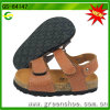 New Kids Boy Cork Sandals for Summer (GS-64147)