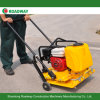 100kg Plate Compactor