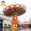 Theme Park Amusement Equipment Shaking Head Flying Chair (DJ20140515)