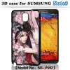 3D Case for Samsung Note3 (N3- V502)