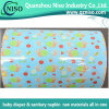 Raw Materials Diaper Tapes Frontal Tape for Diaper Using Lsnb3
