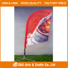 Hot Sale Outdoor Promption Beach Flag/Banner