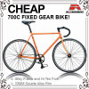 700c Hi-Ten Many Color Fixed Gear Bike (ADS-7077S)