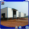 Professional Manufactured Steel Structure Sheds
