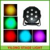 7X10W RGBW Plastic Housing Mini LED Party Light