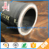 Industrial Insertion Rubber Hose Pipe Tube / Rubber Braided Air Hose