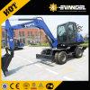 Small and Medium Sized 4WD Bucket Wheel Excavator WYL90
