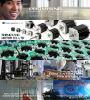 NEMA 34 86*86mm High Accuracy Stepper Motor for CNC, Printers