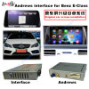(12-14) Car HD Android Multimedia Video Interface GPS Navigator for Benz E (Car NTG4.5 System) , WiFi/Bt