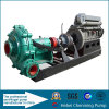 Centrifugal Type Diesel Engine Iron Mining Thick Slurry Pump