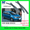 Window Rain Guards for Cars for Nissan Geniss 2009