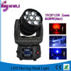 7PCS*12W 4in1 LED Moving Head Stage Light (HL-009BM)