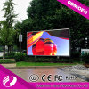 pH8 Outdoor Full Color LED Display with Front Service